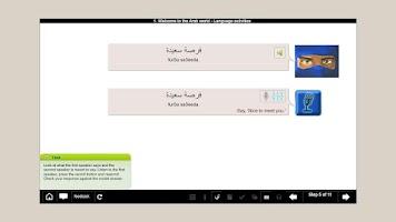 Screenshot of Learn Arabic with LearnOasis
