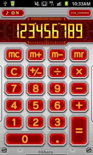 エヴァ電卓「EVA Calculator」