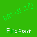 BRHerbGreen Korean FlipFont