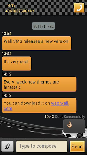 Wali SMS Theme: Fast and Furio