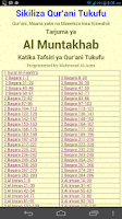 Screenshot of Listen to Quran in Swahili