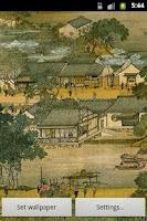 Screenshot of 清明上河图