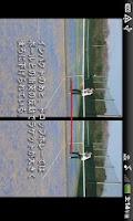Screenshot of テニス技術解説〜ボレー上達のヒント