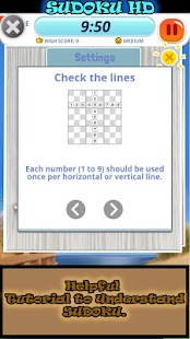 Sudoku-HD - screenshot