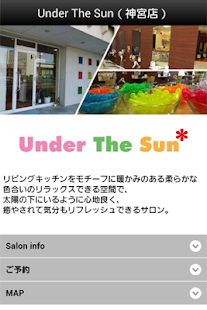 Under The Sun* - screenshot