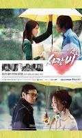 Screenshot of 사랑비 - Love Rain