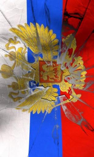 ロシア国旗のライブ壁紙