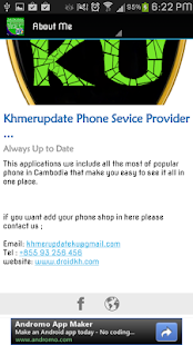 All Khmer Phone Shops - screenshot
