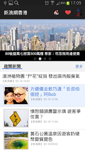 Hong Kong Newspapers And News - screenshot