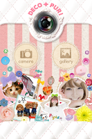 Screenshot of DECO PURI ☆photo sticker☆