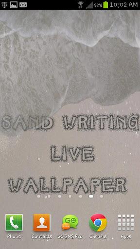 寫在沙地上的動態壁紙