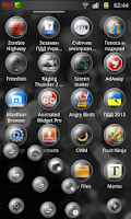 Screenshot of Next Launcher Luxury 3DD Theme