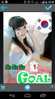 Screenshot of แต่งรูป ธงชาติ บอลโลก
