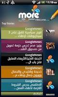 Screenshot of Mobile Reporter