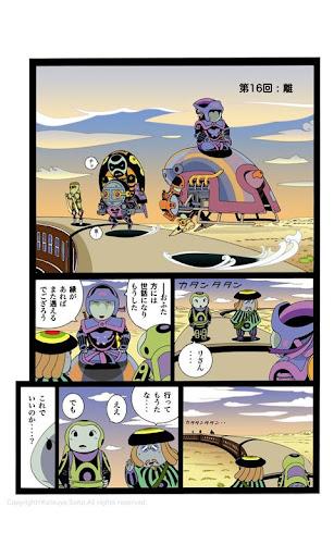 Salvo :3 by Katsuya Saito