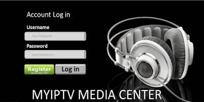 Screenshot of MyIPTV