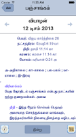 Screenshot of Arcot Panchangam Vedic Almanac