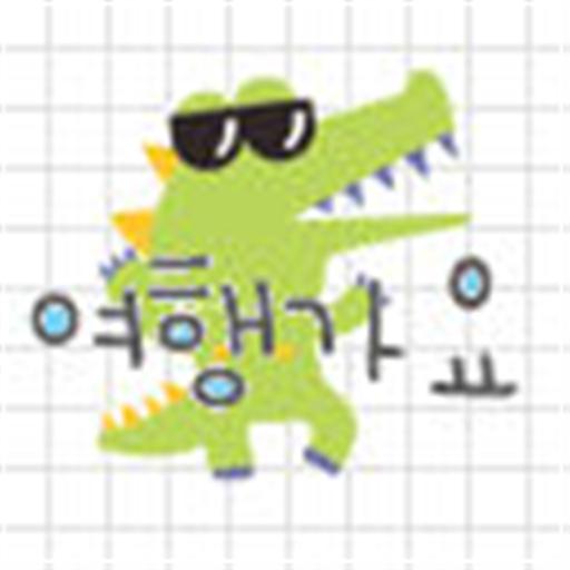 춘천여행가요 旅遊 App LOGO-APP試玩