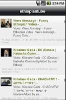 Screenshot of EthiopianTube