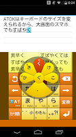 Screenshot of 文例辞書