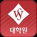 Seoul Women's University Grad. icon