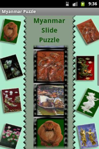 Myanmar Slide Puzzle