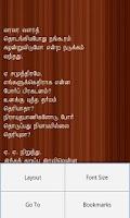 Screenshot of Tanneer Desam Vairamuthu Tamil
