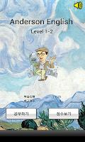 Screenshot of 앤더슨잉글리시 1단계2 (앤더슨영어)