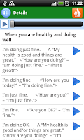 Screenshot of Daily English Phrases