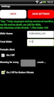 Screenshot of Dhikr Counter / Tasbeeh