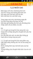 Screenshot of Karaoke Viet Nam Arirang