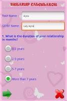 Screenshot of Breakup Calculator