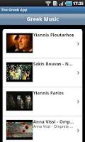 Screenshot of The Greek App