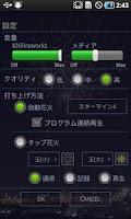Screenshot of KNFireworks