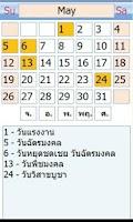 Screenshot of ปฏิทิน 2556 - 2557 (เบต้า)