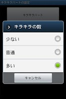 Screenshot of KiraKiraHeart(ko465a)