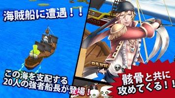 Screenshot of 奪え財宝!パイレーツ3D【海賊タワーディフェンスゲーム】