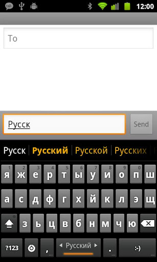 Russian phonetic keyboard