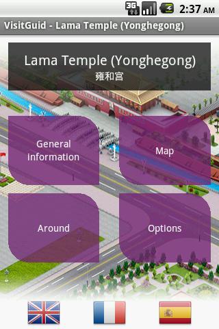 VisitGuid - Lama Temple