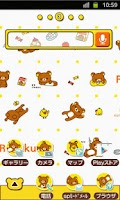 Screenshot of Rilakkuma Theme 29