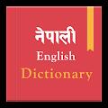 App Nepali Dictionary - Offline APK for Kindle