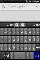 Screenshot of Sindhi for AnySoftKeyboard