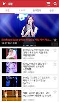 Screenshot of 직플-아이돌직캠플레이어(YouTube FANCAM)