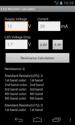 LED限流電阻值計算器