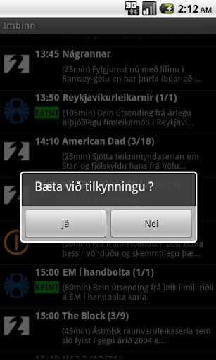 【免費娛樂App】Imbinn-APP點子