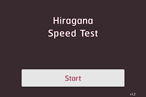 Screenshot of Hiragana Speed Test