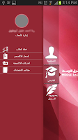 Screenshot of جامعة الشرق الأوسط MEU