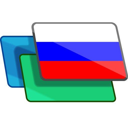 SPB Russian Cards 書籍 App LOGO-APP試玩