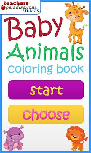 動物の赤ちゃんは ブックのカラーリング