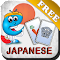 Japanese Flashcards for Kids 1.6 Apk